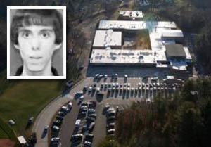 Alleged Shooter Adam Lanza